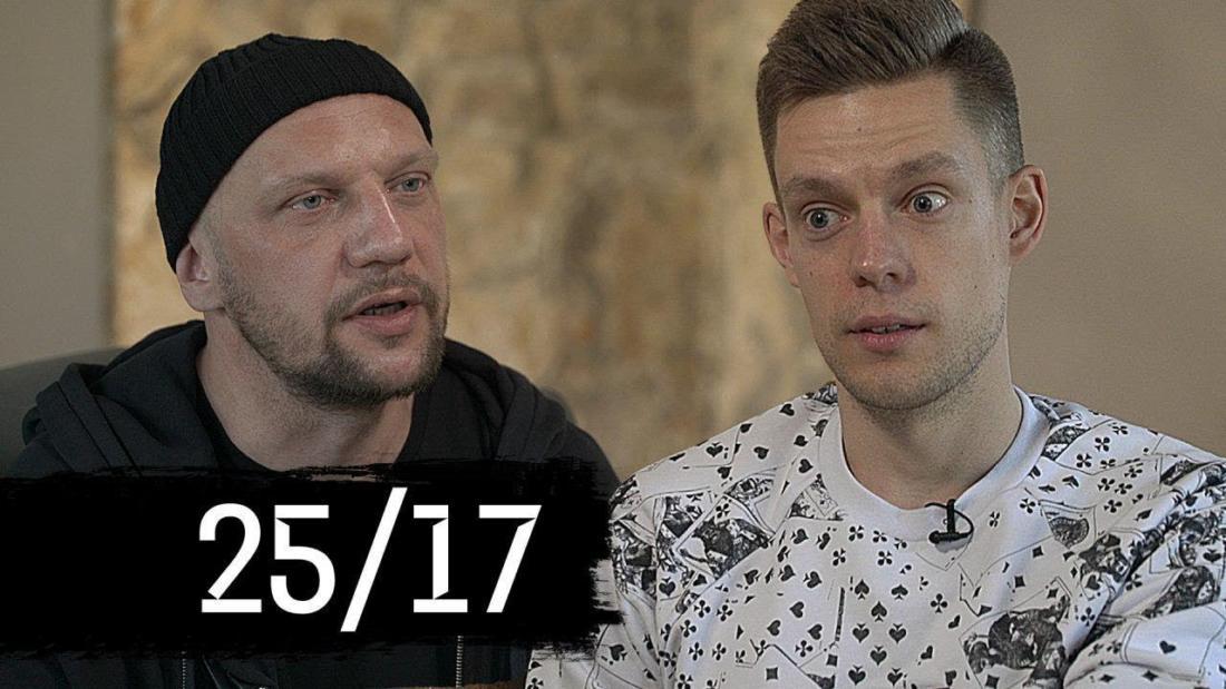 Бледный (25/17) в новом выпуске шоу «вДудь»