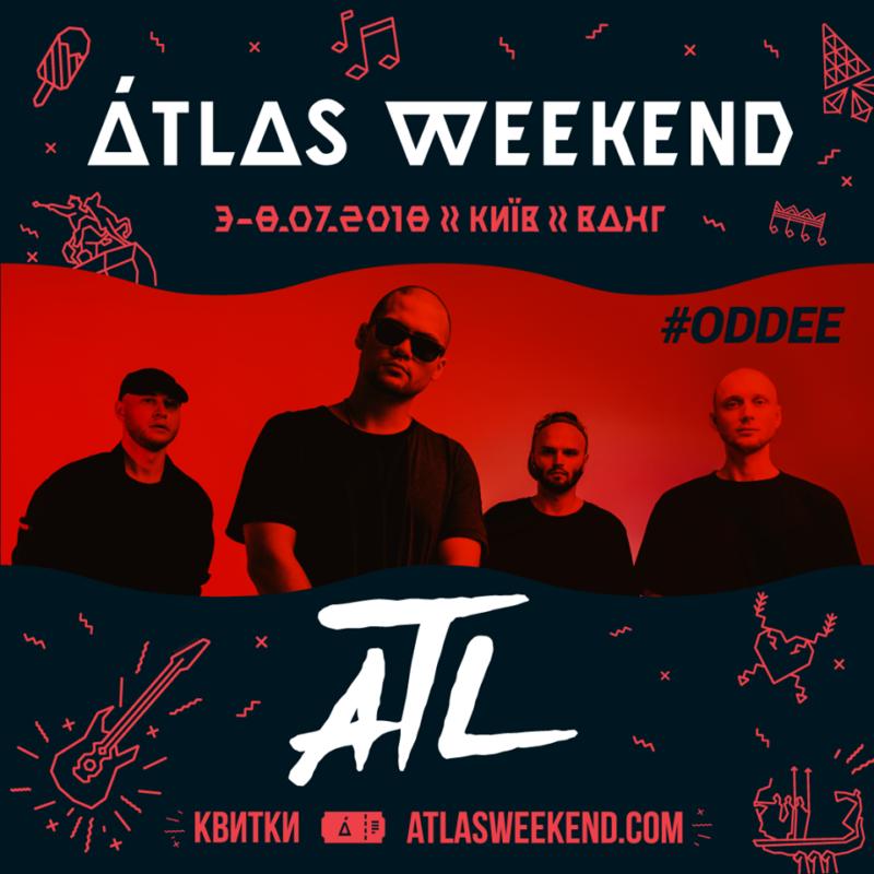 ATL выступит на Atlas Weekend 2018