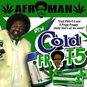 Afroman — «The Liquor Store» (feat. Spice 1 & O.G. Daddy V)