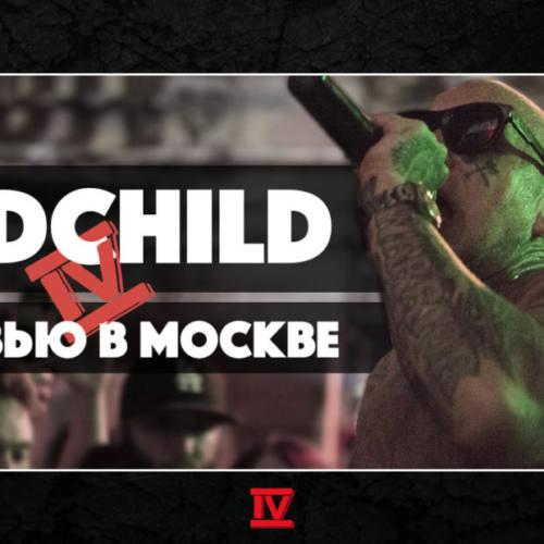 Эксклюзивное интервью с Madchild в Москве
