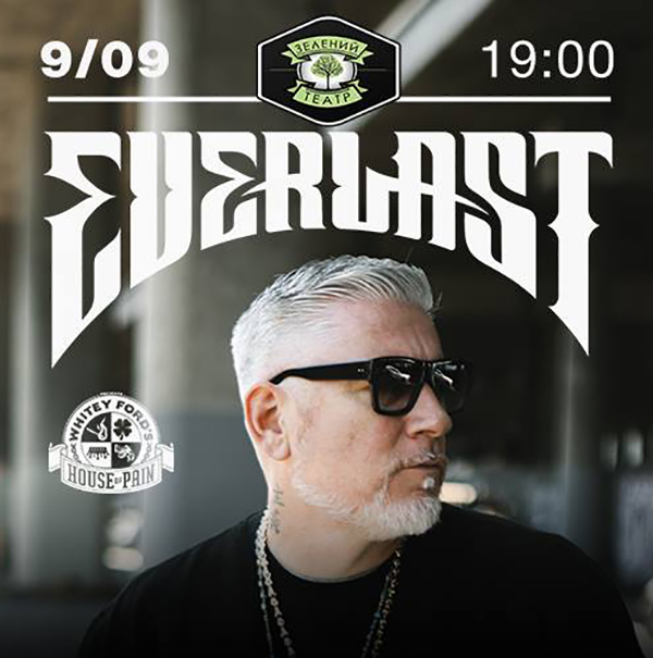 Everlast в Киеве