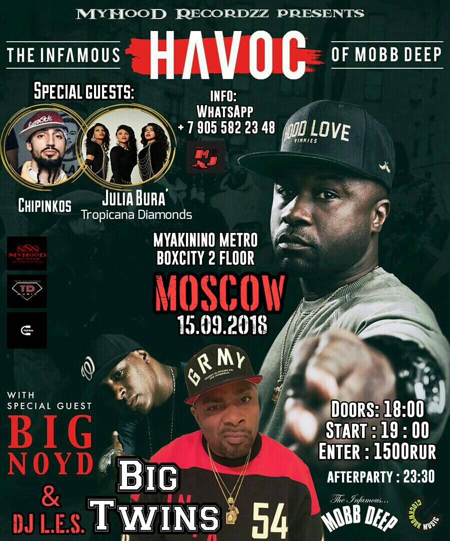 Havoc (Mobb Deep), Big Twins, Big Noyd и DJ L.E.S. в Москве