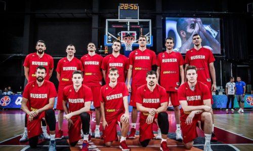 Новости баскетбола: россияне вышли во второй раунд квалификации Чемпионата Мира