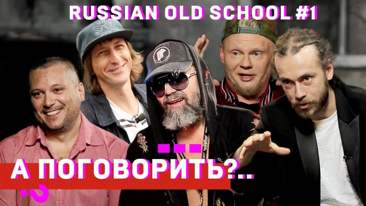 ШеFF, Децл, Богдан Титомир, Da Boogie Crew, Мальчишник и Баскет в новом выпуске шоу «А поговорить?» (2 части)