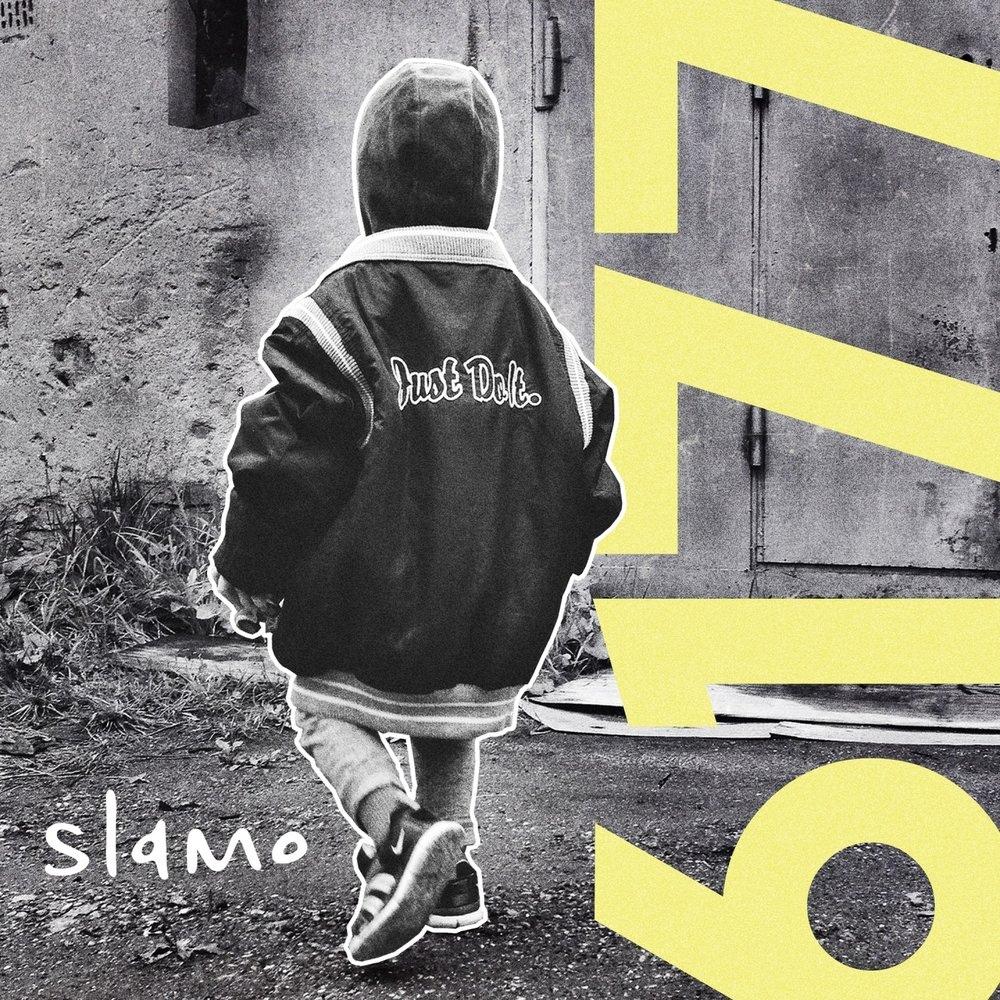 Slamo — «6177»