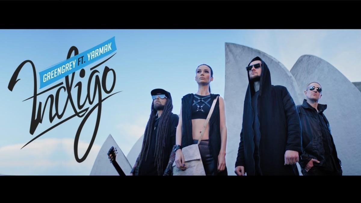 GreenGrey — «Indigo» (feat. Ярмак)