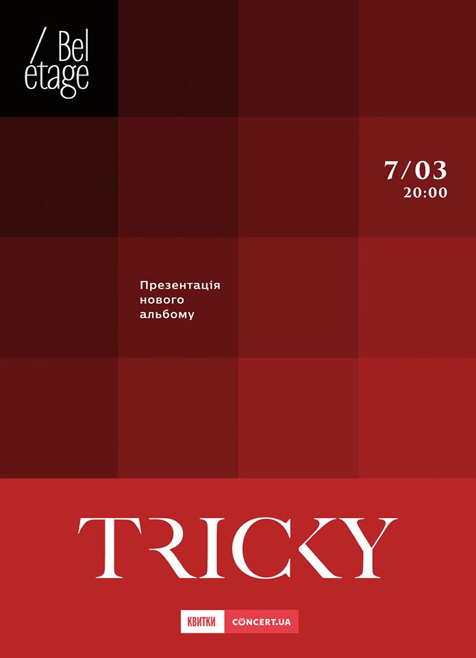 Tricky в марте выступит в Киеве