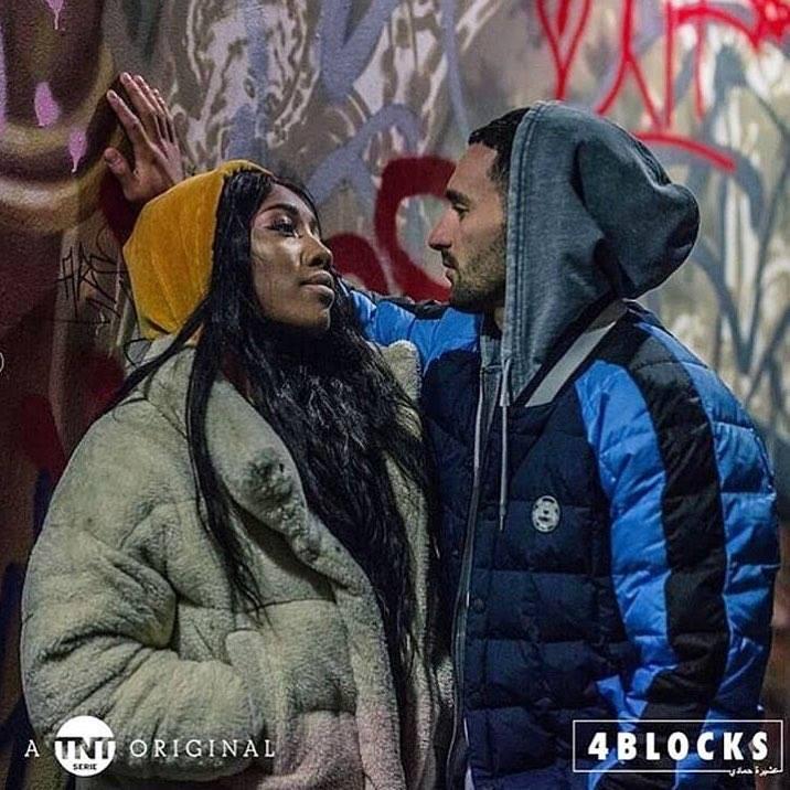 Германия: Eunique — «WILLKOMMEN IN MEINEM BLOCK»