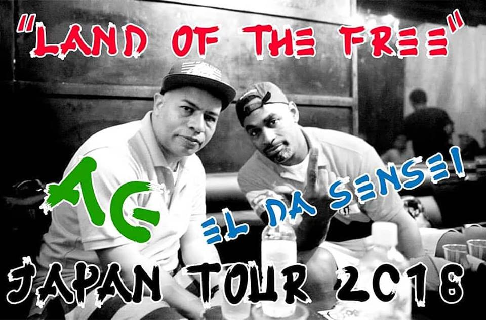 El Da Sensei (Artifacts) & AG (D.I.T.C.) «Land of the Free»