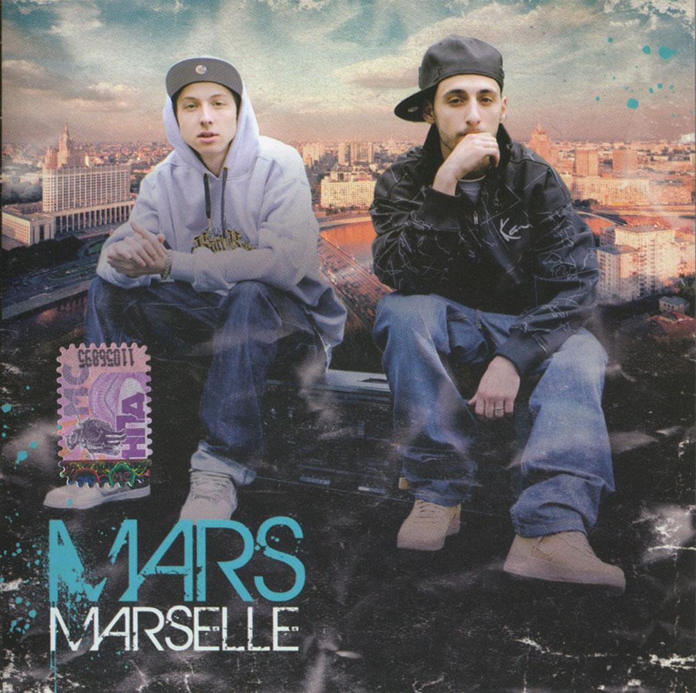 Marselle – «Mars»