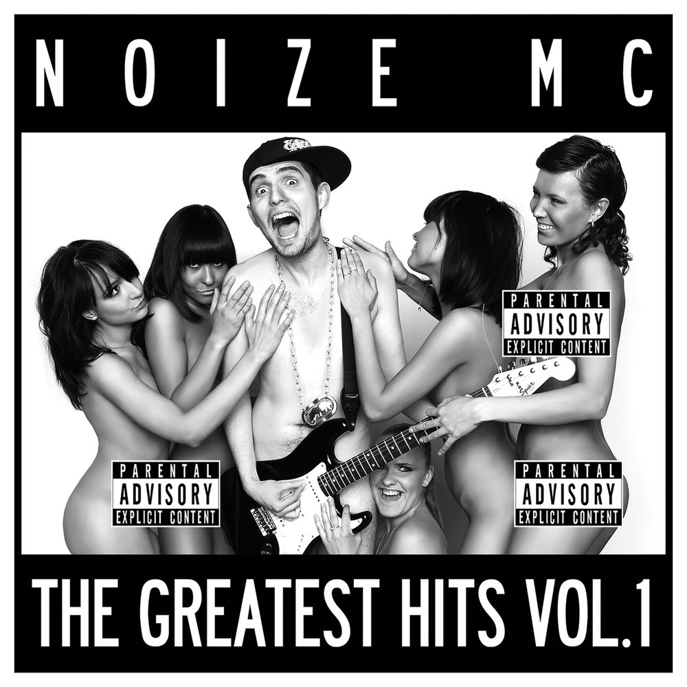 Noize MC – «Greatest Hits»