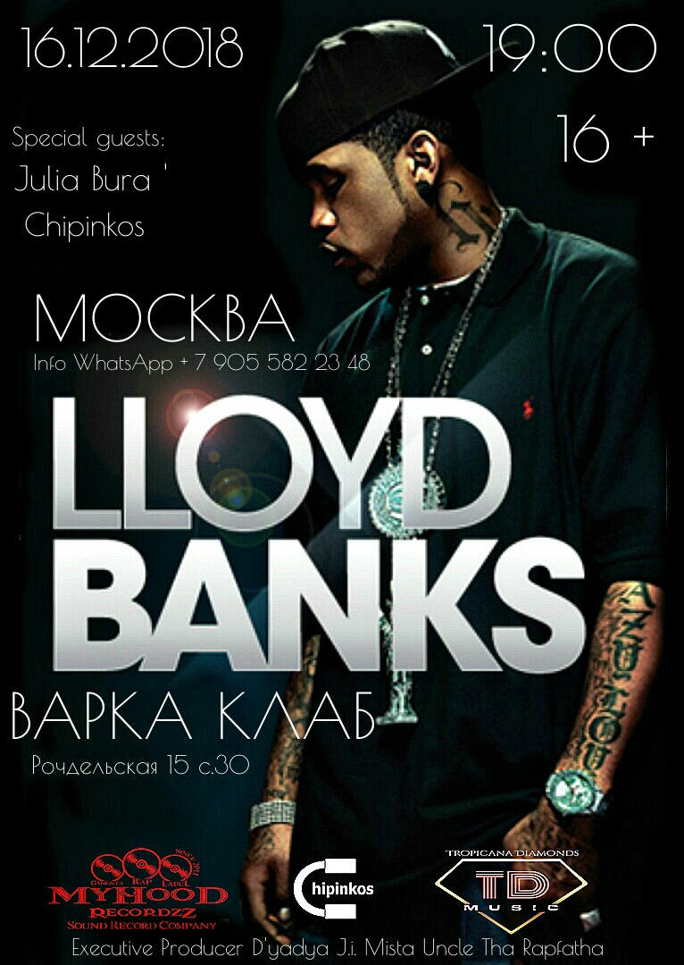 Lloyd Banks в Москве