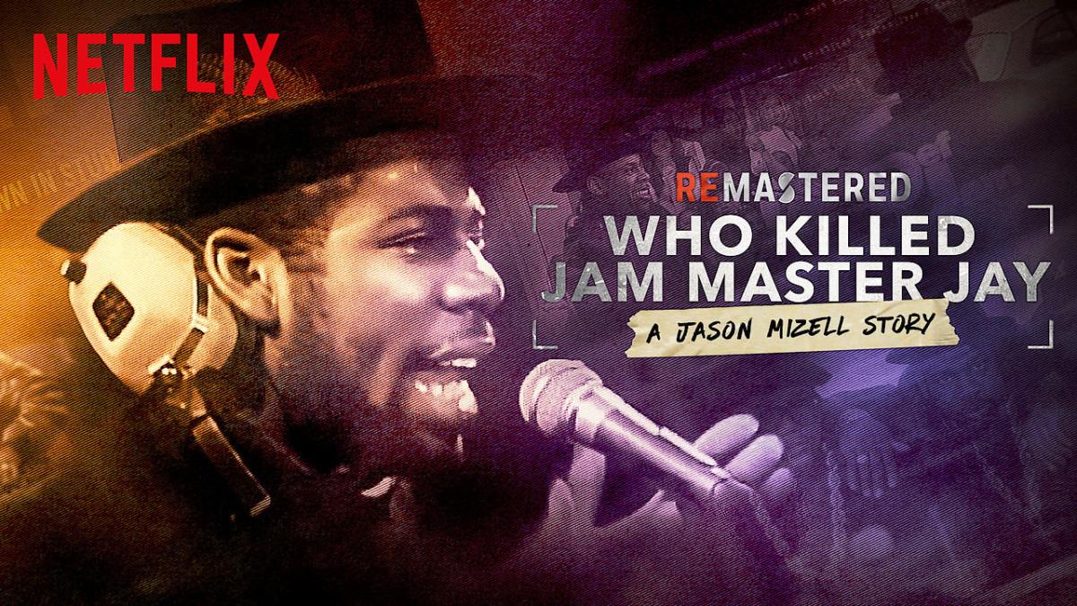 Документальный фильм «Кто убил Джем Мастер Джея?» с русским переводом