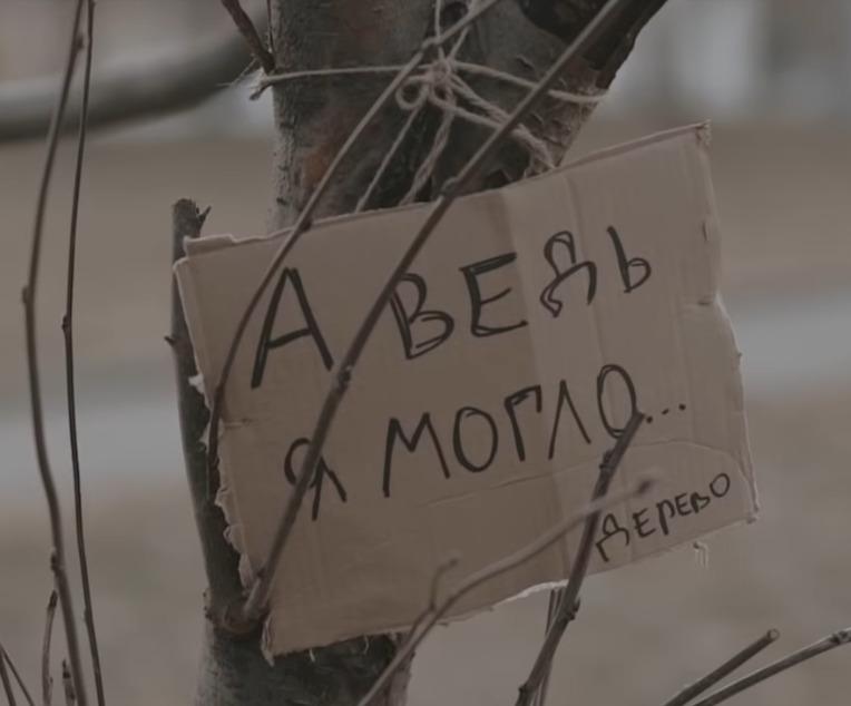 Наум Блик выпустил клип в защиту сквера возле Театра драмы «#скверубыть»