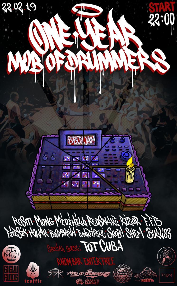 Год объединению Mob of Drummers