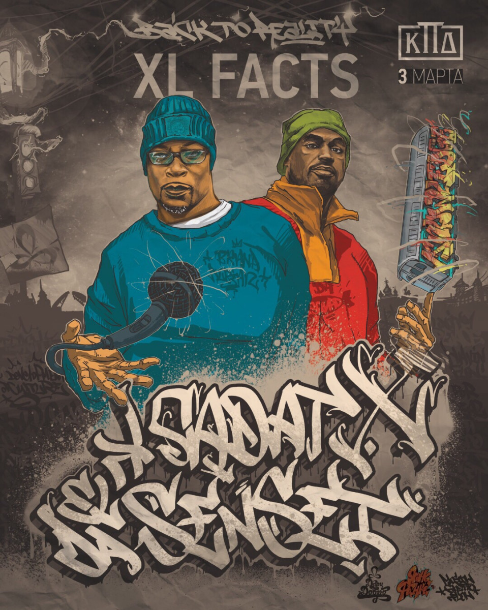 Sadat X и El Da Sensei выступят в Санкт-Петербурге