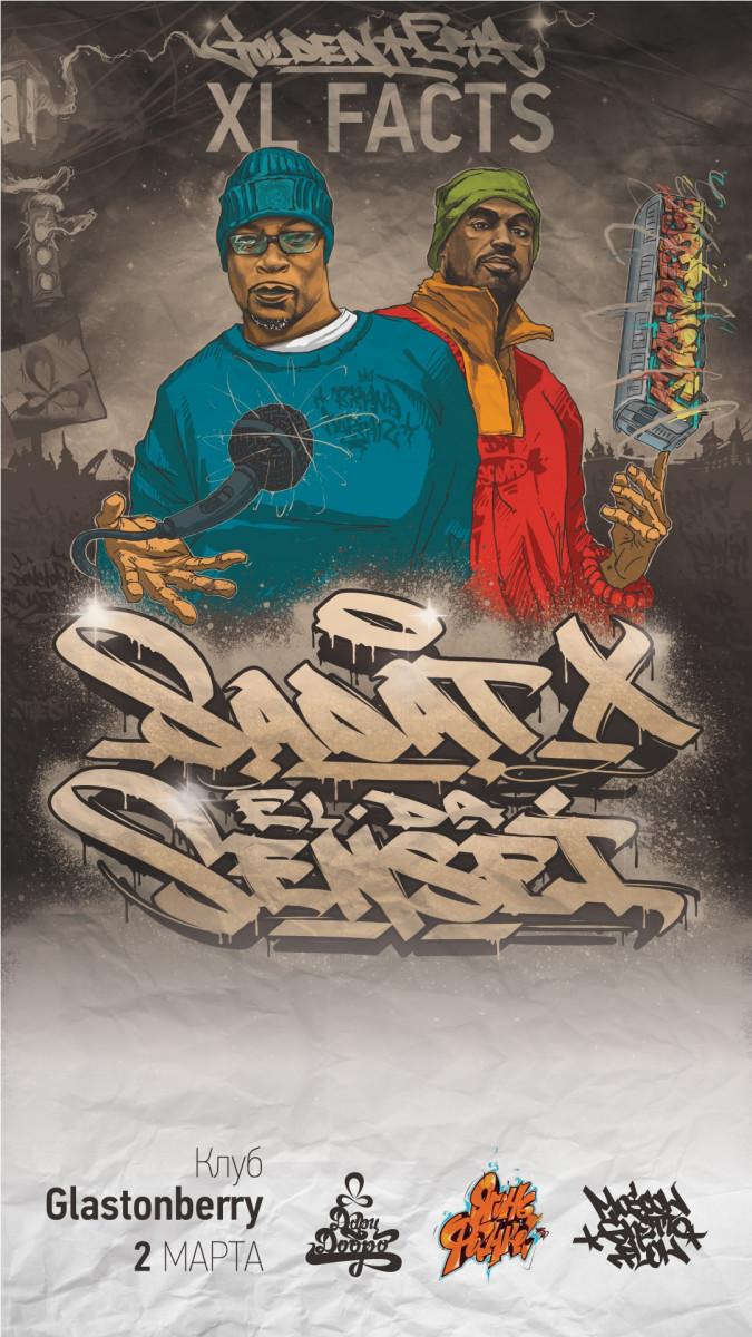 Sadat X и El Da Sensei выступят в Москве