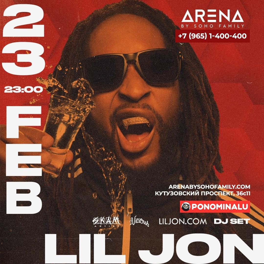 Lil Jon выступит в Москве
