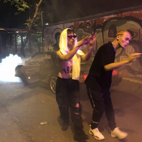 OFFMi & Boulevard Depo — «Выход силой»