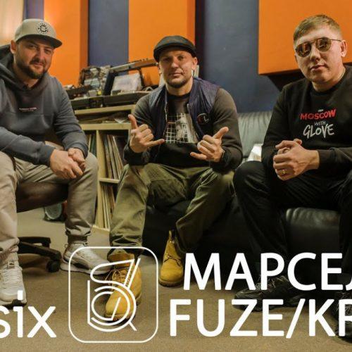 Fuze/Krec и Марсель создают музыку в новом выпуске Basix