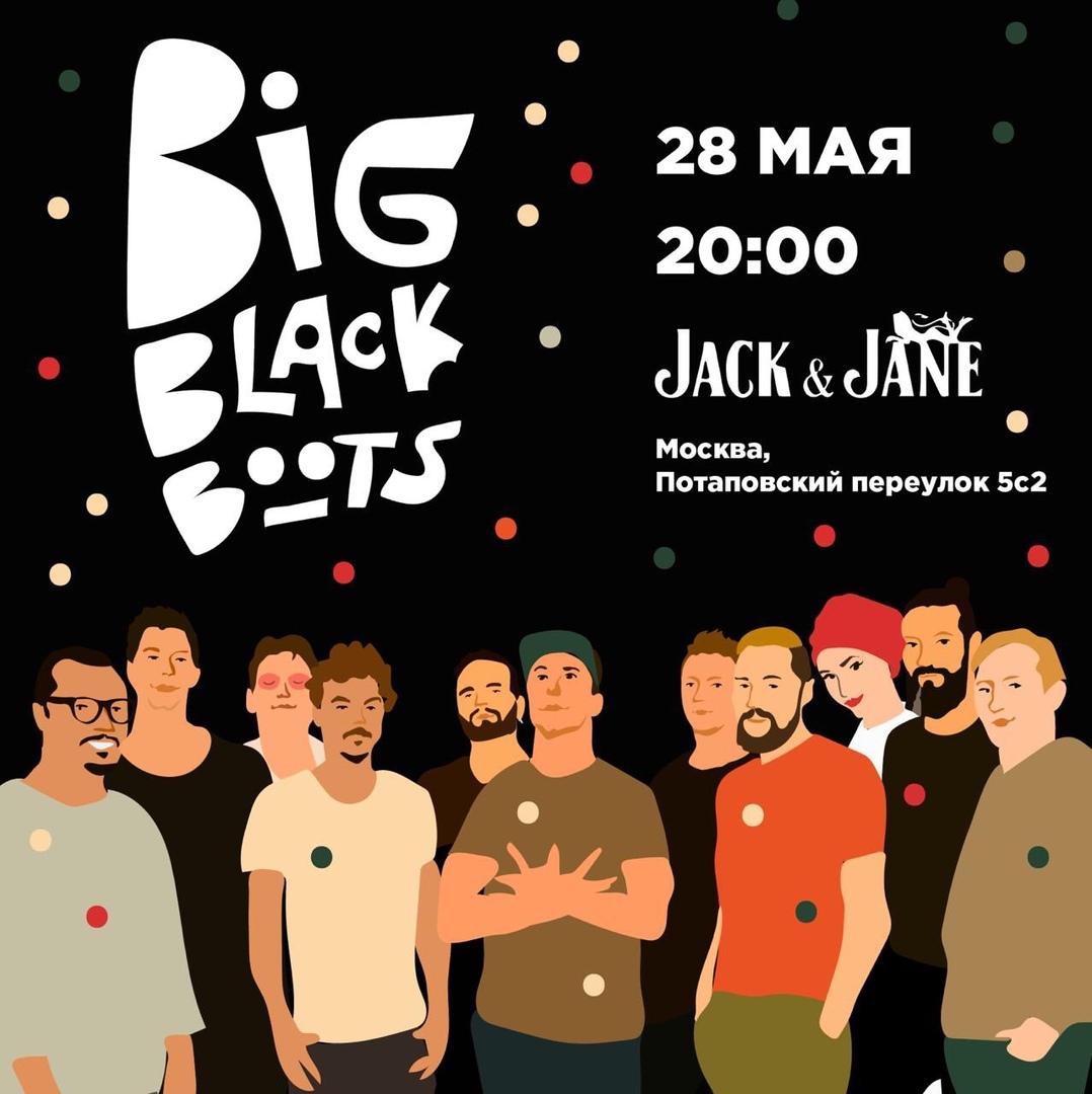 Big Black Boots, Revival в Москве
