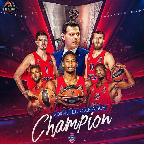 Баскетболисты ЦСКА стали победителями Евролиги 2018/2019