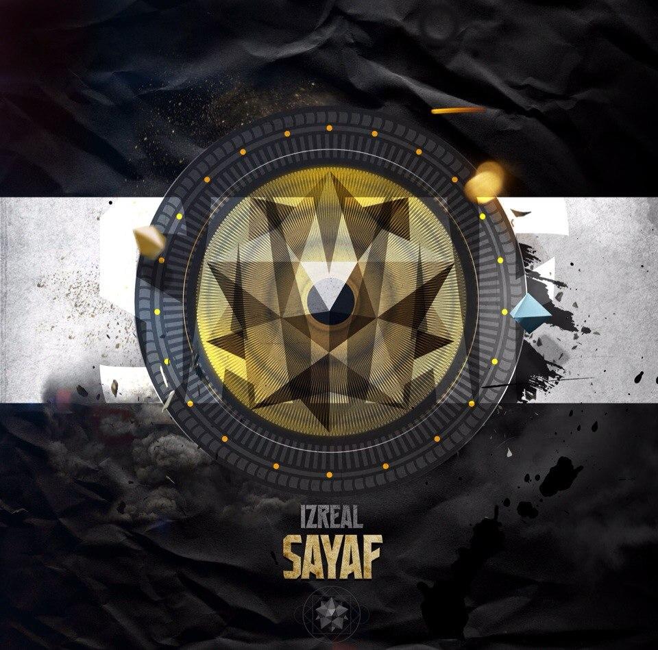 Sayaf - «Многогранник» (2014)