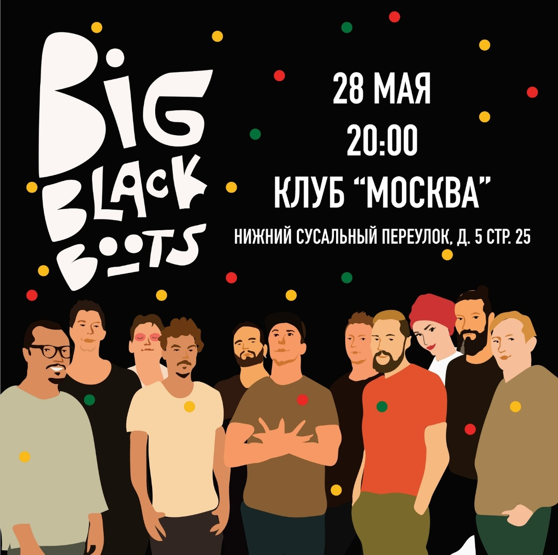 Big Black Boots, Revival в Москве