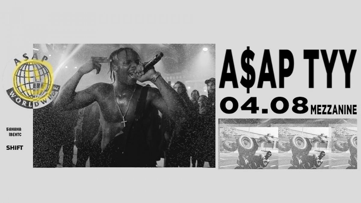 A$AP TyY в Киеве
