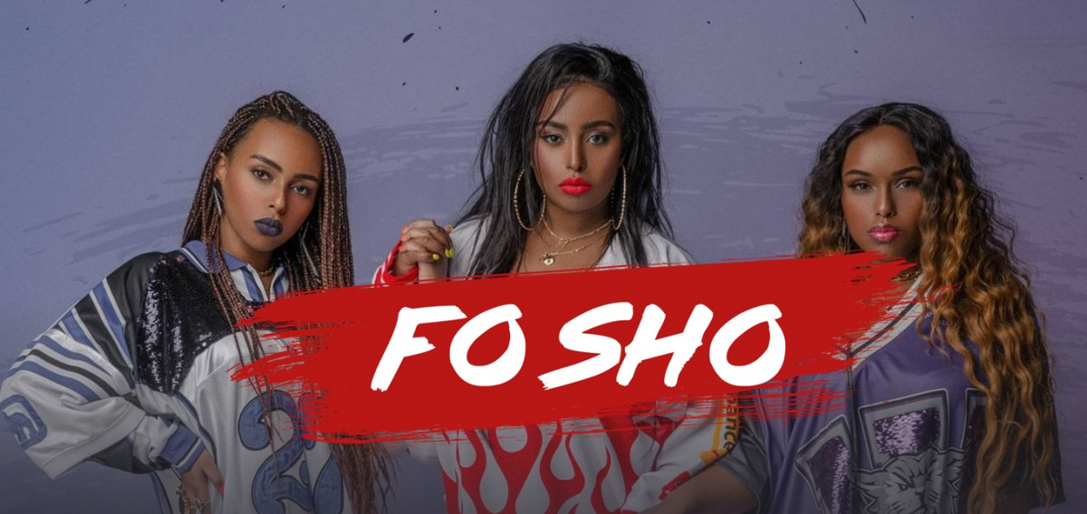 Fo Sho — «Xtra»