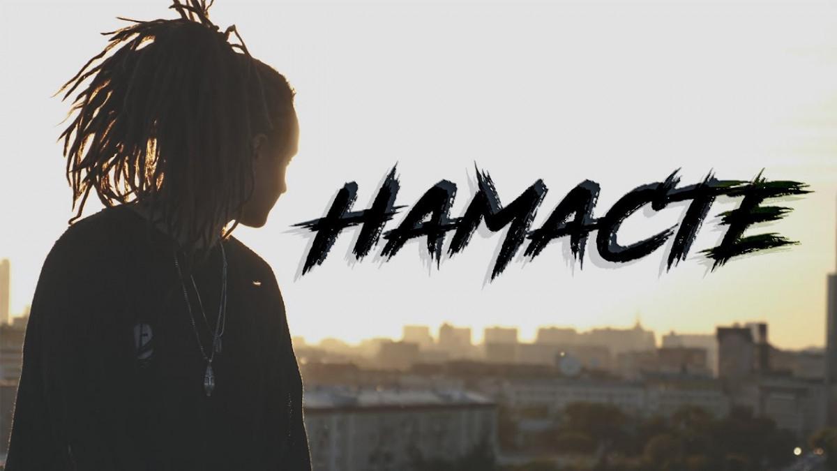 Drummatix — «Намасте»