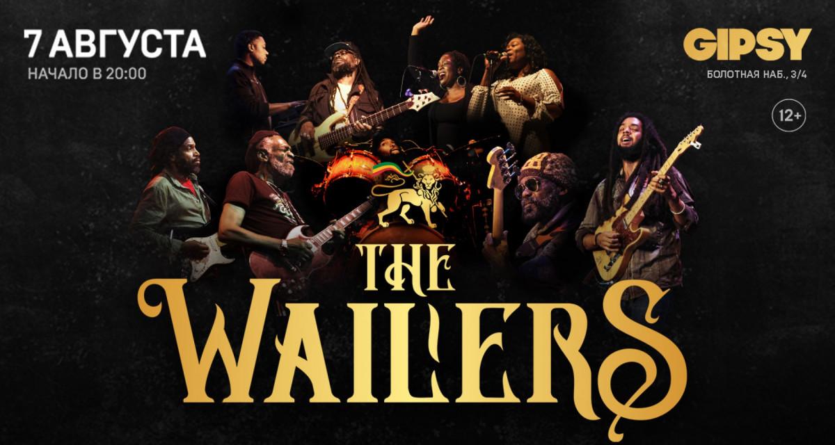 В Москве выступит группа Боба Марли — The Wailers