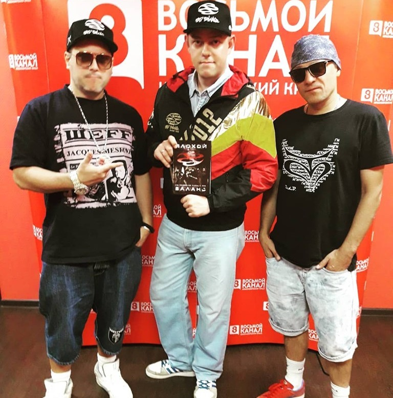 Влад Валов о новых клипах Bad B., концертных турах, политике и взрослом хип-хопе