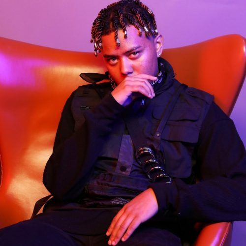 YBN Cordae — «Broke As Fuck»
