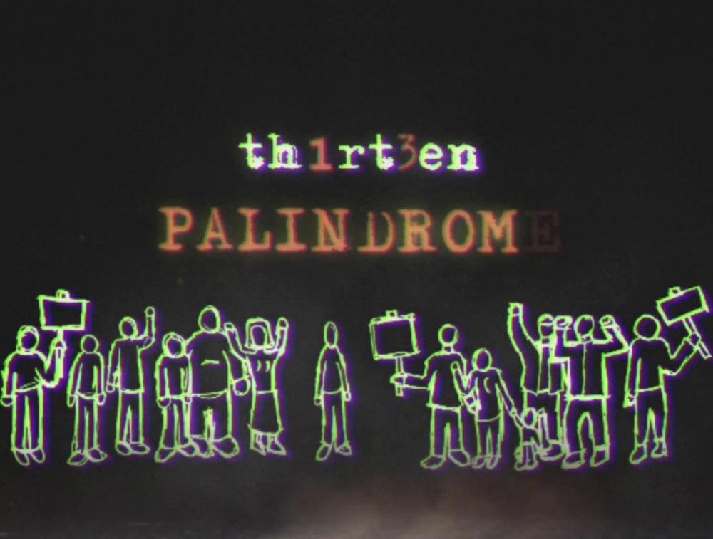 Pharoahe Monch организовал новый проект Th1rt3en и уже выпустил сингл «Palindrome»
