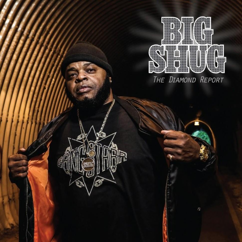 Big Shug — «Still Big» (prod. by DJ Premier)