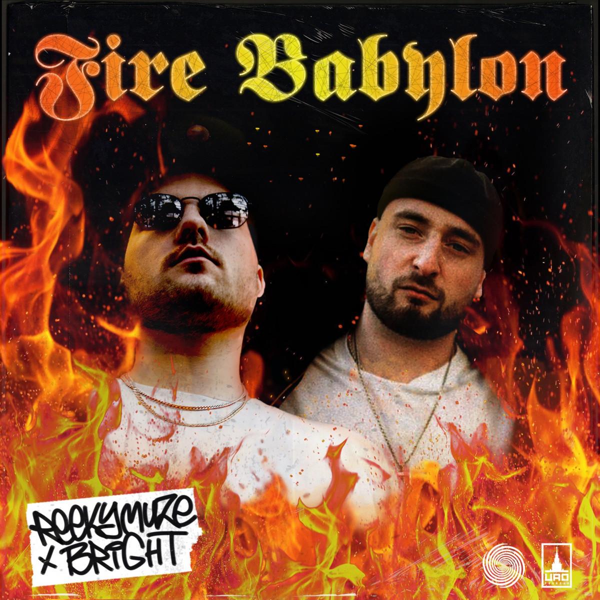 REEKYMUZE X Bright — «Fire Babylon»