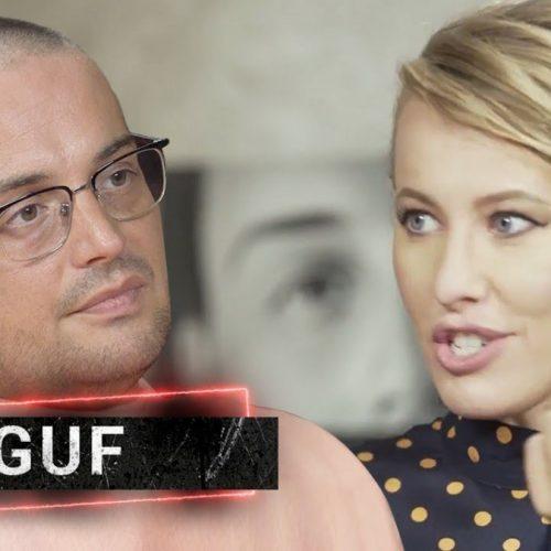 Guf дал большое интервью Ксении Собчак