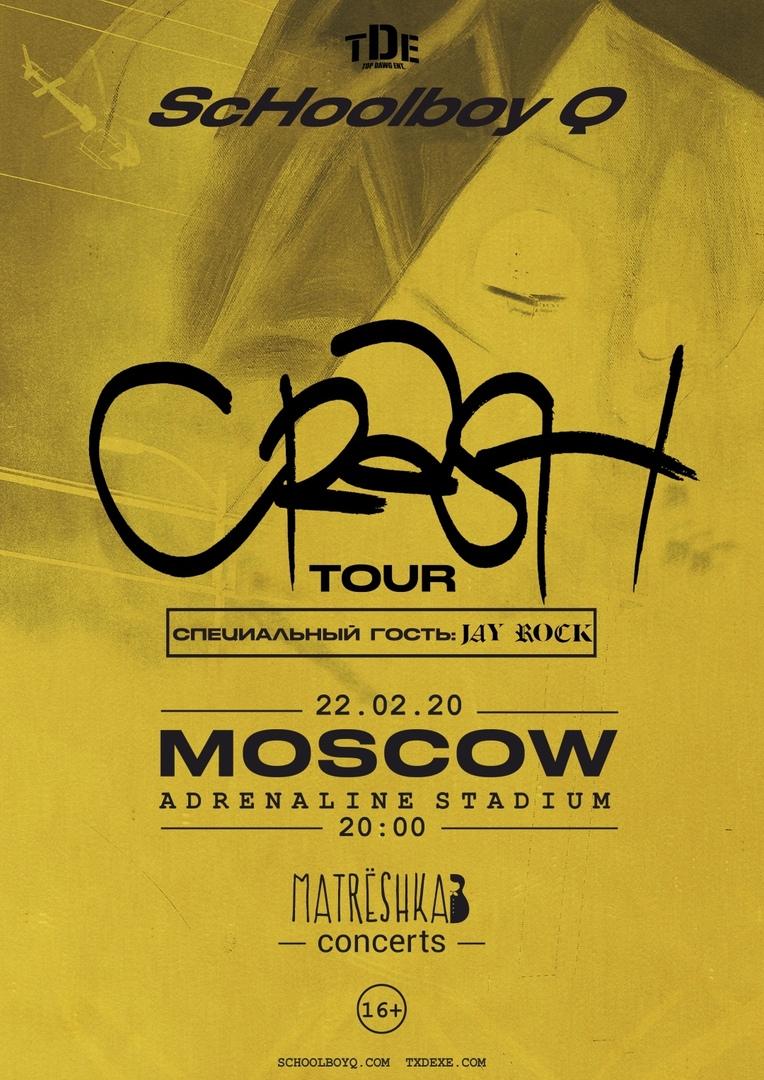 ScHoolboy Q и Jay Rock в Москве
