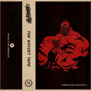 DJ Manipulator — «The Soviet Tape»