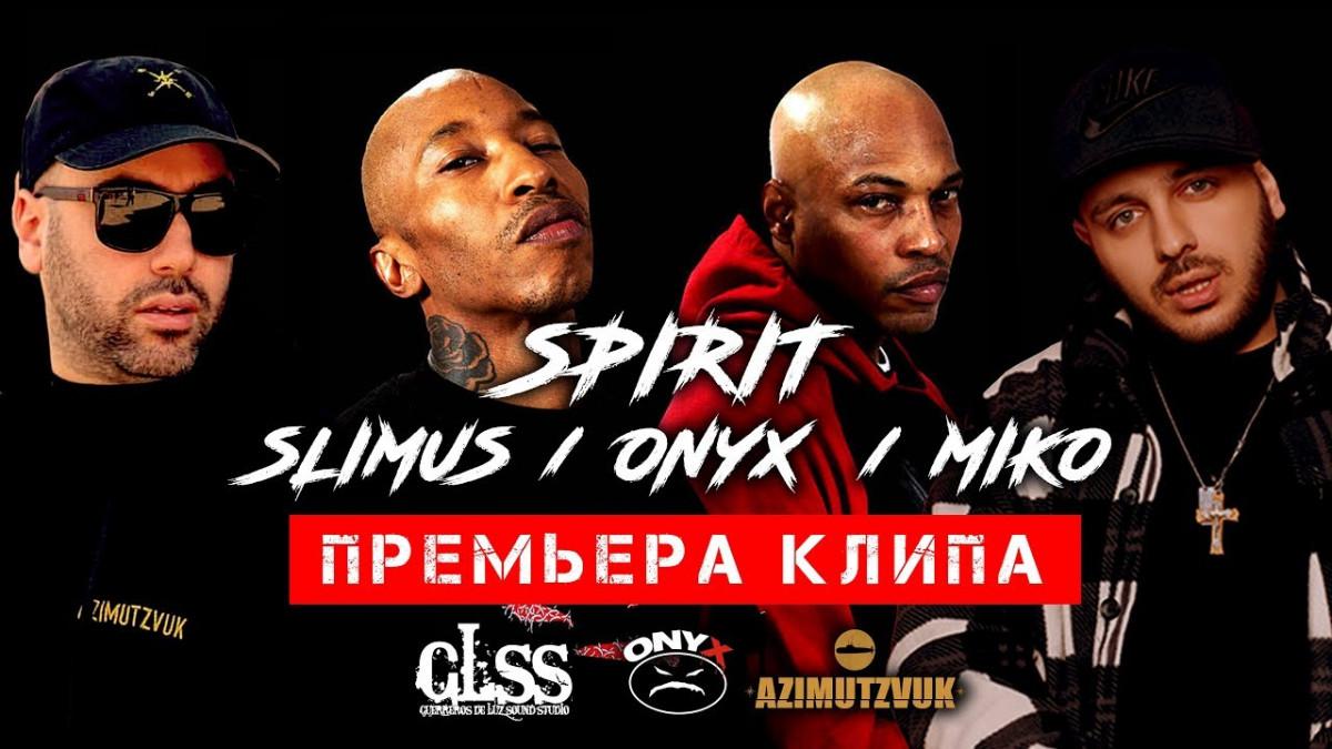 ONYX, SLIMUS & Miko — «Spirit»