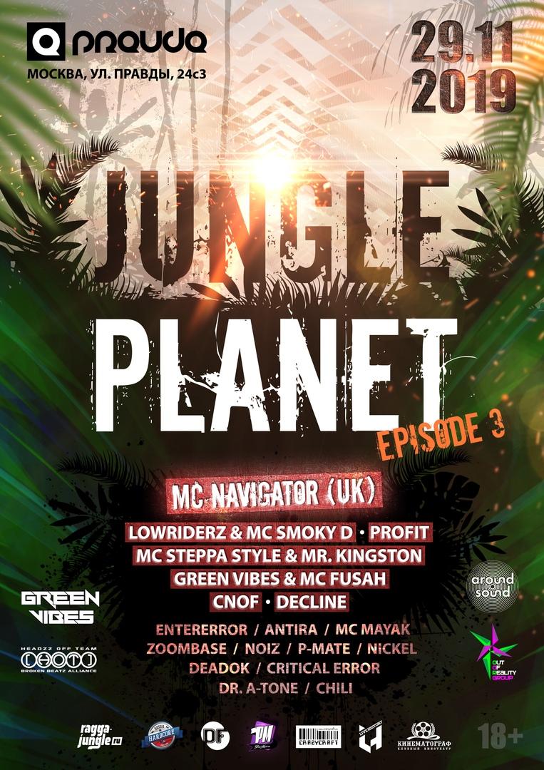Jungle Planet Festival. Episode 3 в Москве