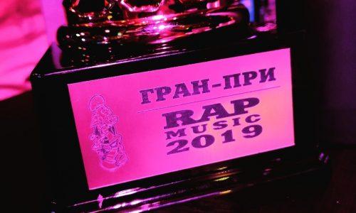 В Москве 25-й раз прошел фестиваль Rap Music