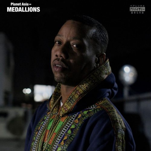 Planet Asia — «Medallions»