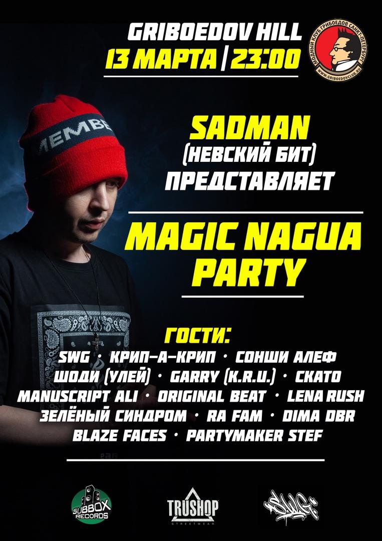 13 марта Sadman | Невский Бит в клубе Грибоедов