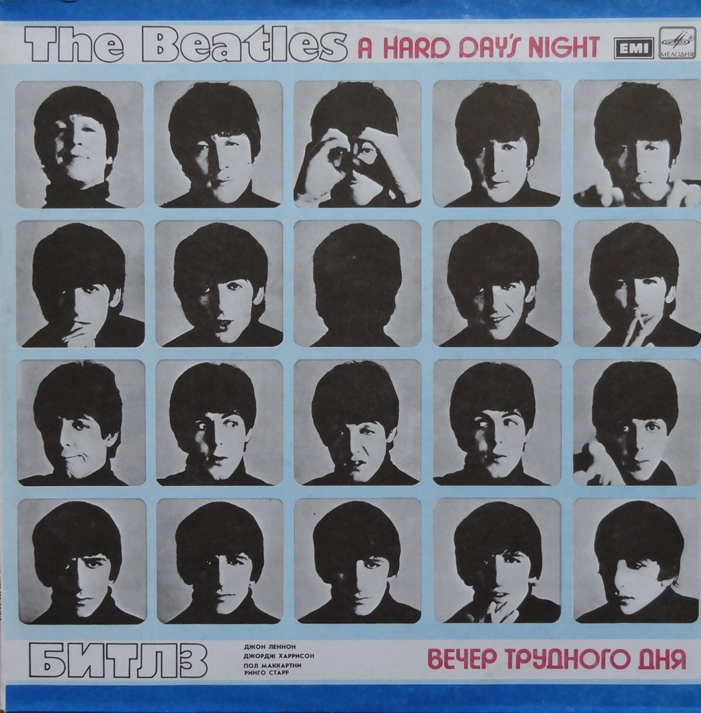 The Beatles - «A Hard Day's Night» (1964)