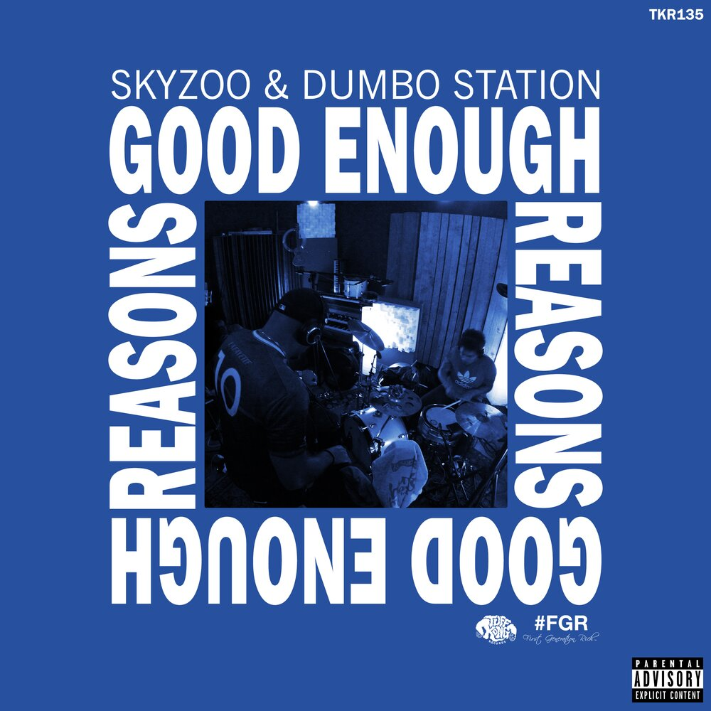 Skyzoo & Dumbo Station — «Good Enough Reasons»