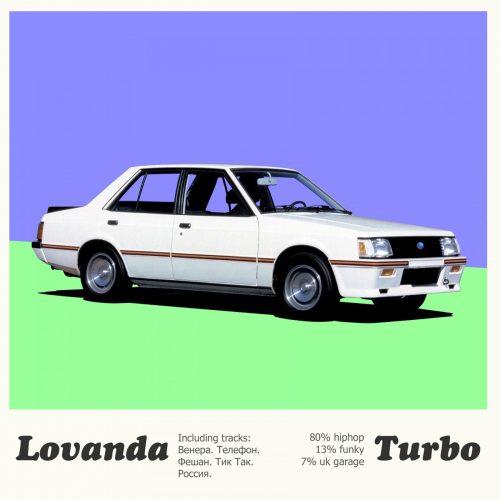 LOVANDA — «TURBO»