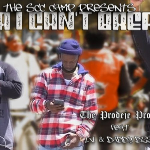 The Prodeje Project — «Mama I Can't Breathe!» (feat. LV & Daddy Dizzle)