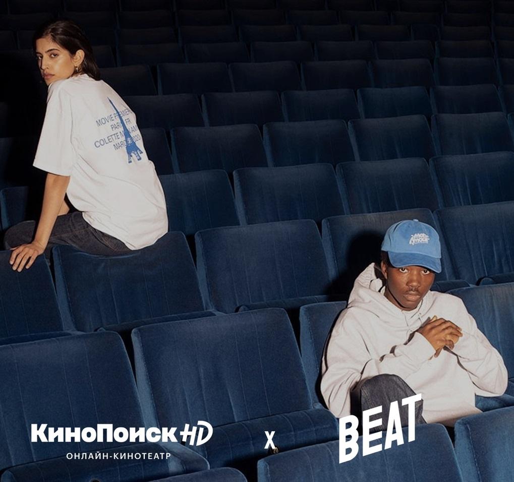 «Марта Купер: история о граффити», «Под запись», «В погоне за Бэнкси» на Beat Film Festival в Москве